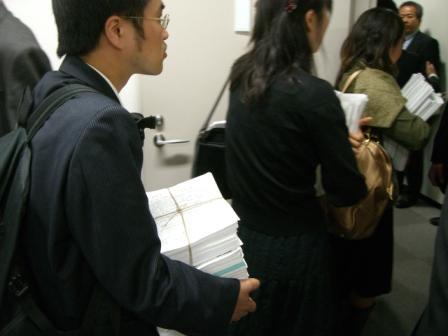 CIMG1793shomeihakobi.JPG